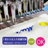 プーマハンドタオル雅【PUMA】刺繍
