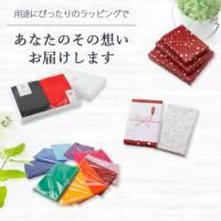 プーマスポーツタオル雅【PUMA】刺繍