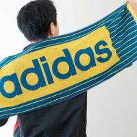 アディダススポーツタオル【アトラス】