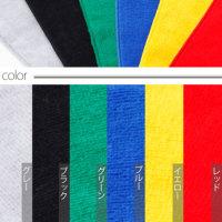国産カラーハンドタオル【S27】名入れ刺繍
