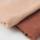 整体用・エステサロン用バスタオル 名入れ刺繍