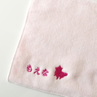 ハンカチタオル13cmサイズ【ともだち】名入れ刺繍
