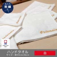 竹ウォッシュタオル【竹織物語 凛竹】名入れ刺繍