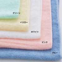 カラーマフラースポーツタオル【スレンダー】 名入れ刺繍