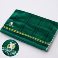 ナイスショットスポーツタオル(今治タオル)名入れ刺繍