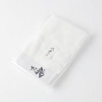 勝つためのタオル 【vs我】 名入れ刺繍