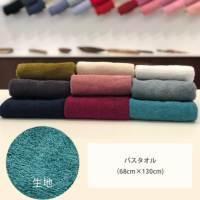 贅沢バスタオル(今治タオル)名入れ刺繍