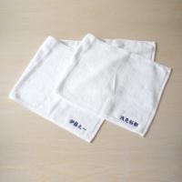 贅沢フェイスタオル(今治タオル)名入れ刺繍