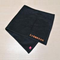 黒フェイスタオル〔今治タオルエール〕名入れ刺繍