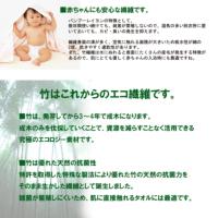 竹フェイスタオル【竹織物語 凛竹】(今治タオル)