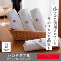 ホテル仕様オシボリ(今治タオル)