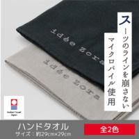 ハンカチーフ【イデア ゾラ オム】