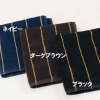 オトコのハンドタオル8strings(今治タオル)