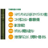 竹バスタオル【竹織物語 凛竹】(今治タオル)