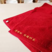 赤スポーツタオル〔今治タオルエール〕名入れ刺繍