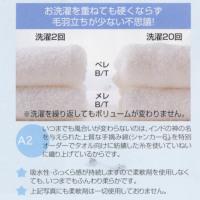 今治生まれの白いタオル【ウォッシュタオル】